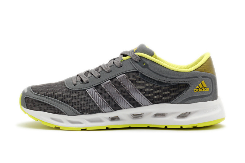 Men\'s Adidas Climacool Solution Running Shoes Metallic Grey/Yellow
