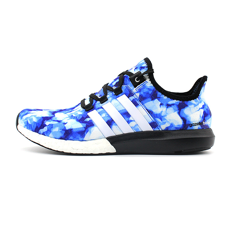 Men's Adidas Running Climachill Ride Boost GFX Shoes Ftwr White/Collegiate Royal/Core Black B44551