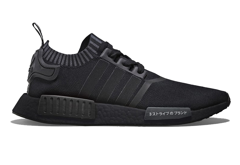 Men's/Women's Adidas Originals NMD High Top Sneaker All Black