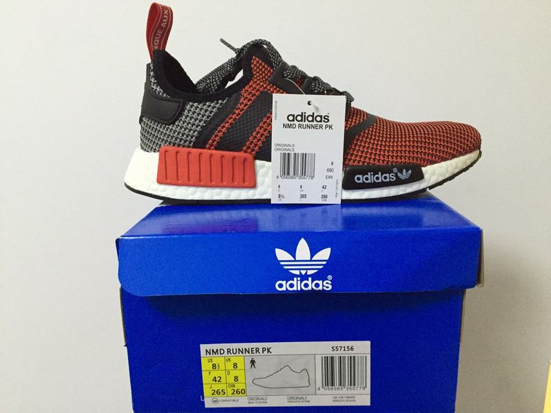 Adidas NMD PK Runner men Brown black