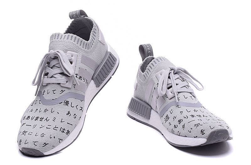 Adidas NMD Runner PK Japan Grey White